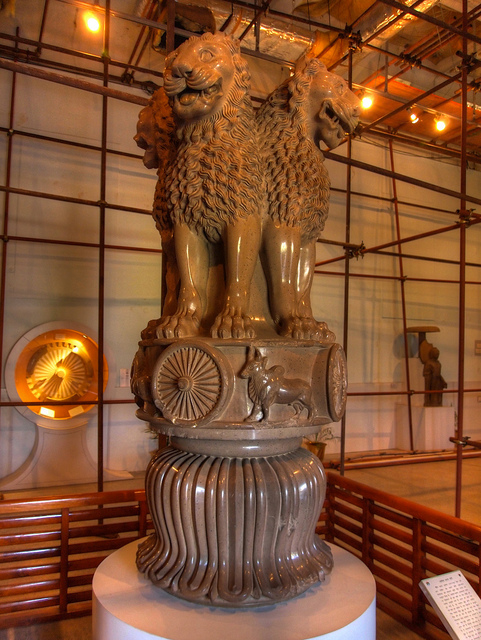Lion Capital of Asoka-Sarnath Museum