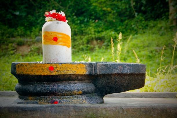 Linga Of Lord Shiva